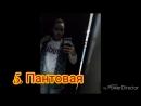 Шопимся_HD.mp4