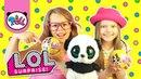 ЛОЛ КУКЛЫ СЮРПРИЗ Распаковка Конфетти поп / LOL surprice dolls Confetti pop