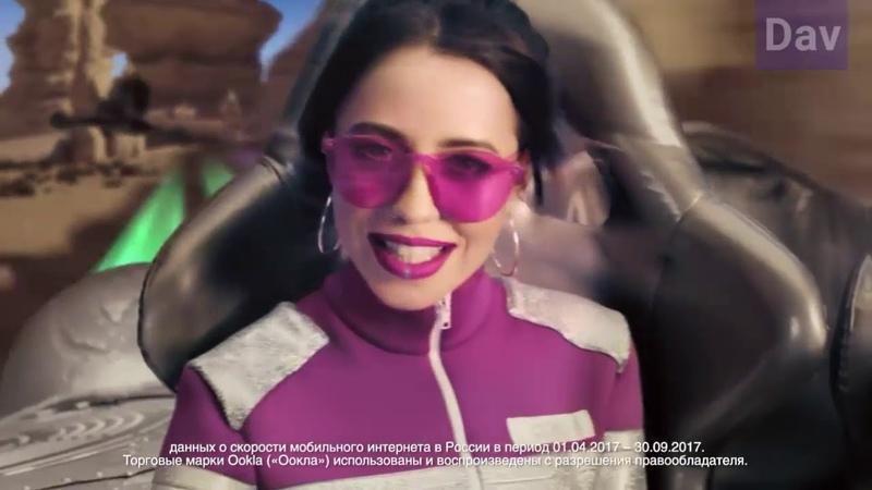 Все рекламы Мегафона с музыкой 12.09.2017-06.2018