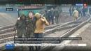 Новости на Россия 24 • Украинские националисты обещают продолжить и расширить блокаду Донбасса