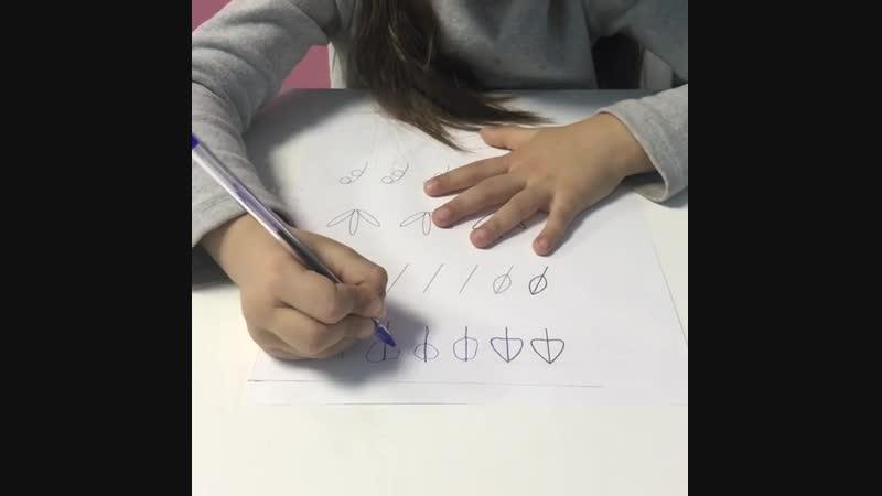 Развитие графомоторных навыков и обучение грамоте. Подготовка к школе