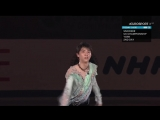 Yuzuru Hanyu - Requiem of Heaven and Earth (EX)