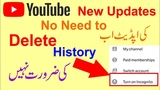 YouTube new update incognito mode (No need to delete History) &amp Paid Promotion in HINDI URDU