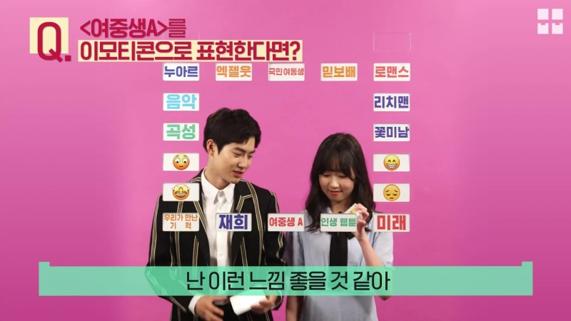 [INTERVIEW] 180615 `여중생A / Middle School Girl A` Cast @ EXO's Suho (Kim Junmyeon)