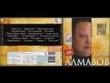 Сборник Юрий Алмазов Новое и лучшее 2007