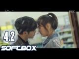 [Озвучка SOFTBOX] Великий соблазнитель 4 серия часть 2