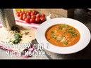 Томатный суп пюре Рецепты Bon Appetit