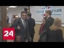 Точка кипения коворкинг-центр открылся в Петрозаводске