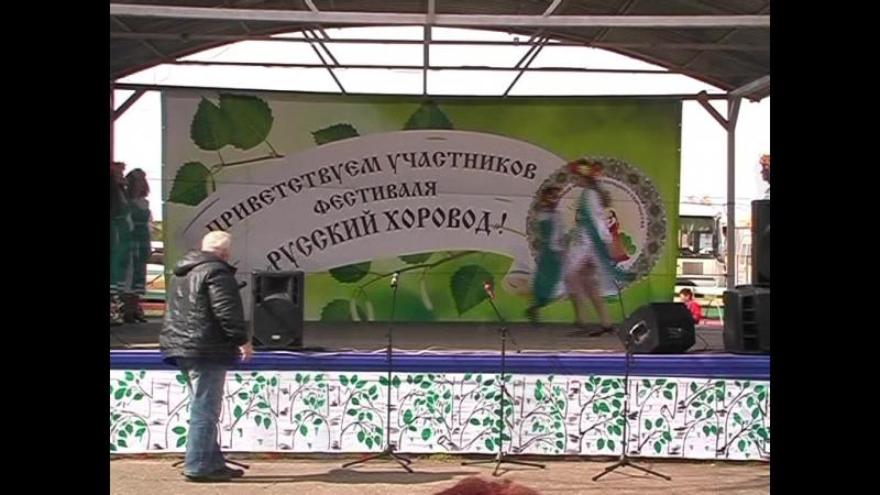 Межрайонный фестиваль Русский хоровод п.Чулым 2018г. 2 часть