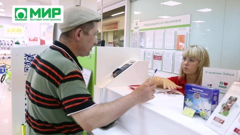 Вся правда об акции РАССРОЧКА 0-0-24