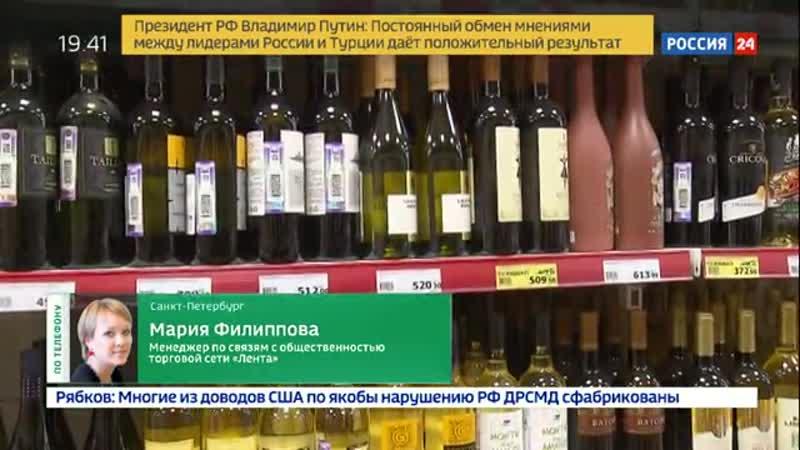 Без вариантов импортный алкоголь стал значительно дороже
