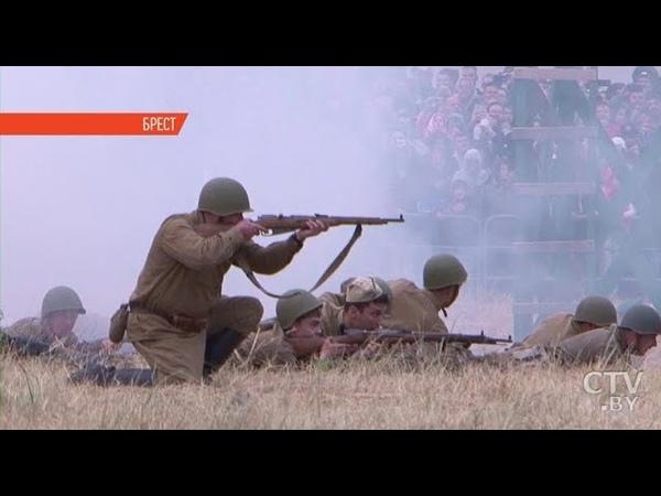В Брестской крепости прошла реконструкция событий 22 июня 1941