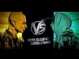 VERSUS Fresh Blood 4 отбор в команды. Смоки Мо Oxxxymiron (ч.1)
