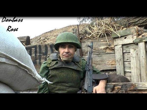 Kominternove Army life at the frontlineКоминтерново Армейский быт на передовой