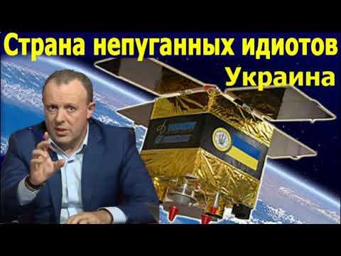 Спивак жжет. Украина-страна непуганых идиотов.