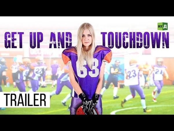 Get Up and Touchdown Russian women brave injury for American Football glory Trailer Premiere 12 14
