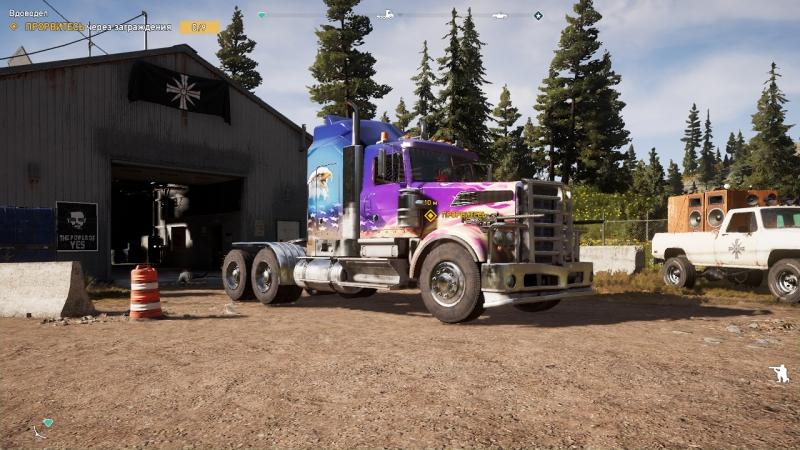 Far Cry 5 украли у эдэмщиков Вдоводел