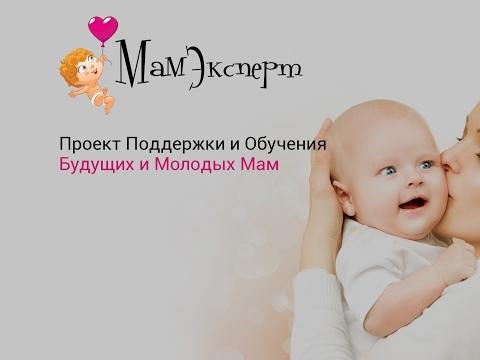 Розыгрыш Премия Выбор мам-2018 номинация Молокоотсосы