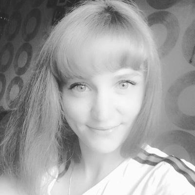 Валерия Лукоянова
