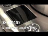 Электрический заварочник Xiaomi Deerma Electric Health Pot