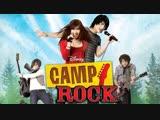Рок Лагер-Camp Rock (2008) (BG Audio)
