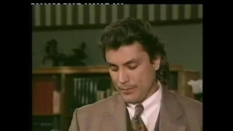 Вдова Бланко (телесериал 1996)