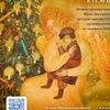 Рождественские истории в доме Достоевского