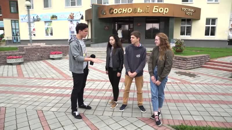 Багет и Дмитрий Маслеников о городе Сосновой Бор