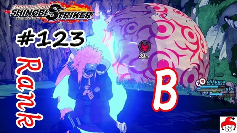 『NARUTO TO BORUTO シノビストライカー』 123:2回目のガマブン太の危機!一尾の爆発