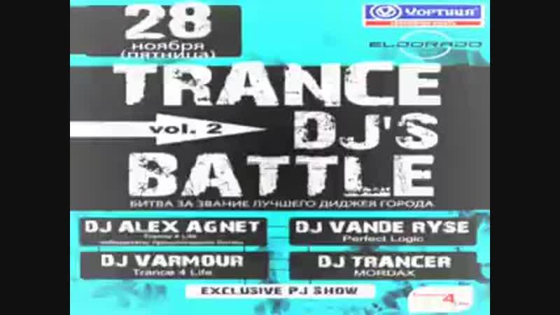 Trance Dj`s Battle - Vande Ryse VS Alex Agnet (Live@Eldo 29.11.2008)