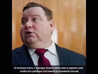 Сильные слова из сериала