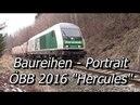BAUREIHEN - PORTRAIT ÖBB 2016 HERCULES