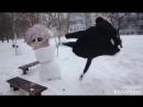 Как отпиздить снеговика? Никак