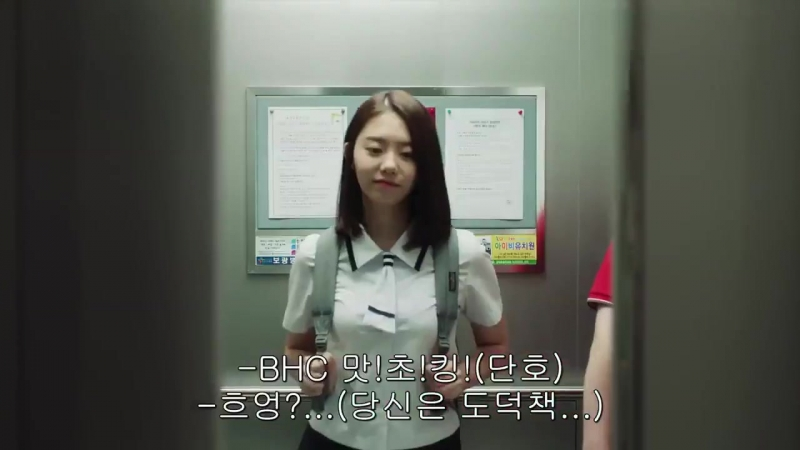 180619 Chicken delivery with Sohye @ CF