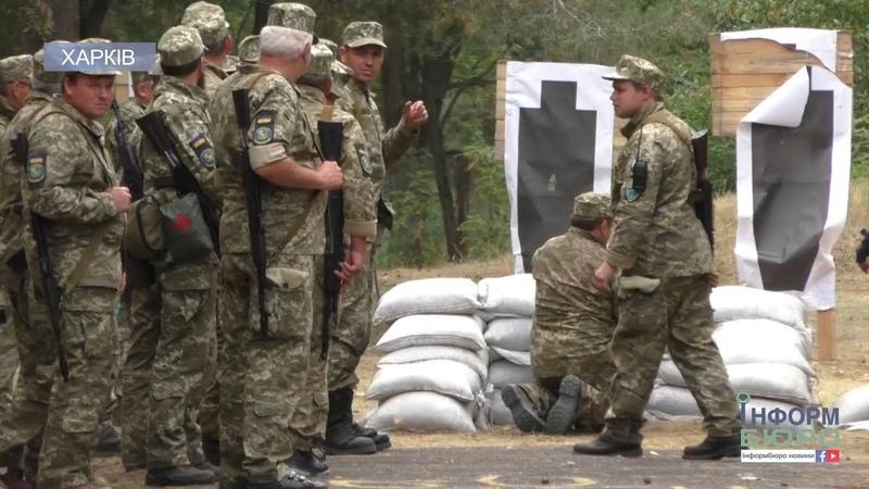 Увага! Масштабні військові збори ТРО