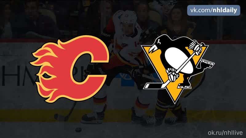 Calgary Flames – Pittsburgh Penguins, 16.02.2019