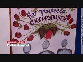 Севастопольские дети нарисовали зло и борцов с ним