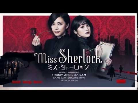 MISS SHERLOCK - Japanese TV Series (Official Trailer from HBO Asia)