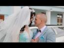 Наша свадьба Алексей и Анастасия