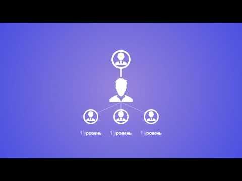 Геометрика презентация, как это работает заработок в интернете!