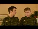Кремлевские курсанты 65-80 серии