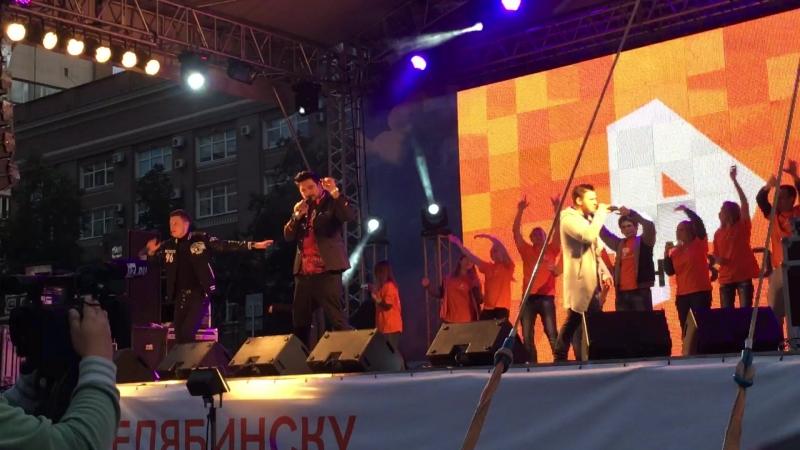Корни - 25 этаж | 09.09.2017 | Челябинск | Театральная площадь