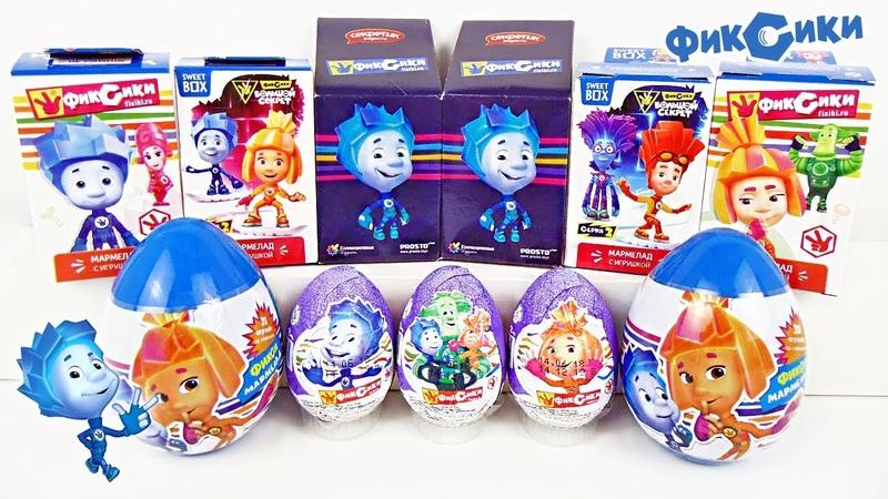 ФИКСИКИ Mix СЮРПРИЗЫ новая серия ИГРУШКИ мультик 2018 Sweet Box Kinder Surprise Eggs Unboxing