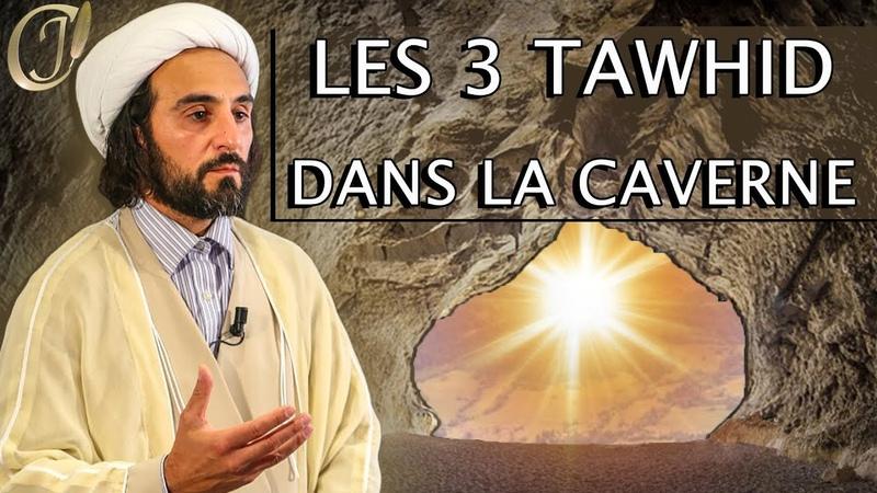 La caverne et son « tawhid » caché