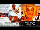 Анжелика и султан (фильм 5) / Angélique et le sultan (1968)