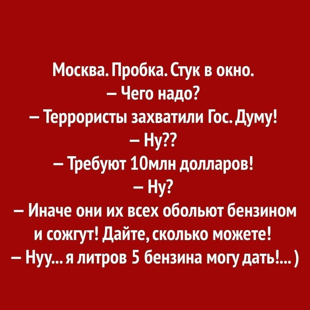 https://pp.userapi.com/c845321/v845321988/db1a3/Fe74-AHjUg8.jpg