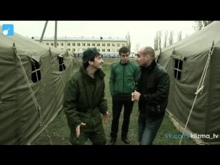 Тяготы армейских будней...😊#юмор#непосредственнокаха#сериал#camedy #ktv#klizmatv