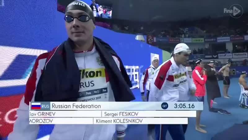 Men's 4x100m Freestyle Final World Swimming Championships (25m)