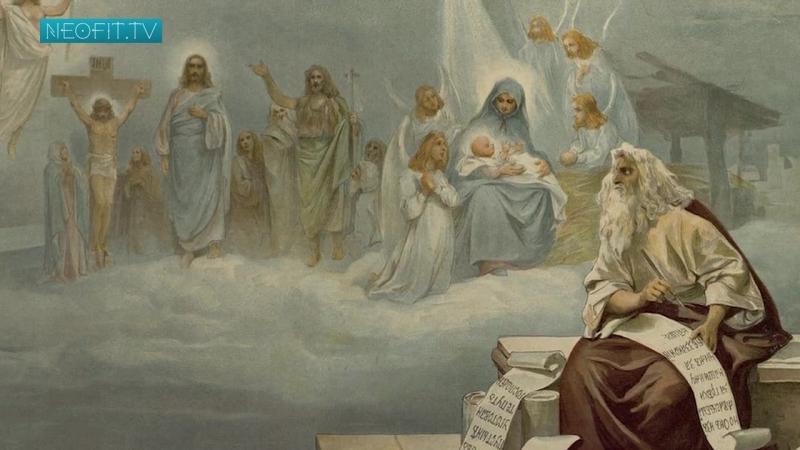 Профессор АНДРЕЙ ЗУБОВ Лекция 1 Что такое Библия Co to jest Biblia Студия Неофит