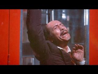 La cabina - Antonio Mercero (1972).